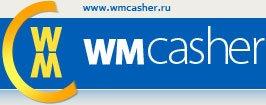 Выдача кредитов WebMoney