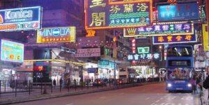 Гонконг, Китай. Фото athewma