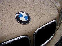 Логотип марки BMW