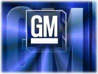 Концерн General Motors планирует активнее продвигать бренд Chevrolet в Китае
