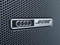 Bose представила микрочип для подавления посторонних шумов в салоне автомобиля