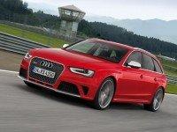 Audi RS4 Avant - текущая версия