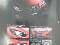 Скриншот журнала с фото обновленной Mazda CX-5