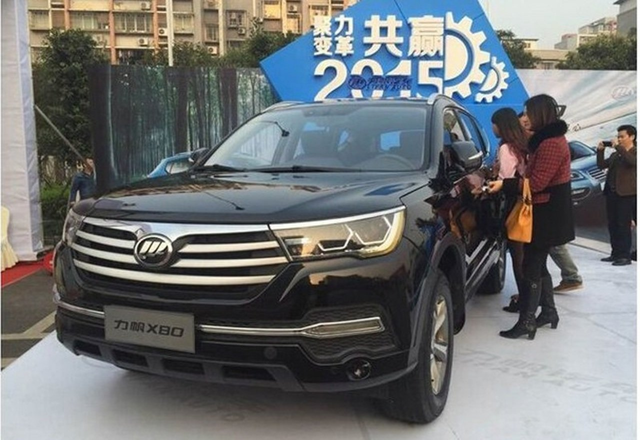 Lifan X80 выйдет на рынок с новым турбомотором