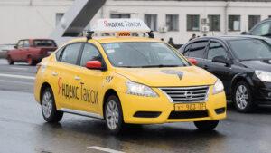 Яндекс.Такси. Фото Сергея Бойко