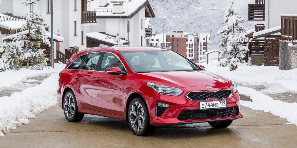 Автомобильные новинки: Киа объявила рублевые цены нового универсала CeedSW