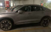 Кросс-купе Geely FY11 на базе Volvo XC40 рассекретили до премьеры