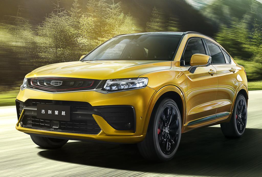 Geely презентовал кросс-купе Xingyue набазе Вольво XC40