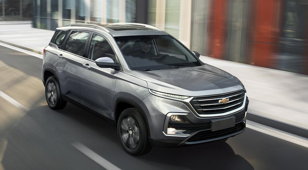 Кроссовер Chevrolet Captiva нового поколения представлен официально