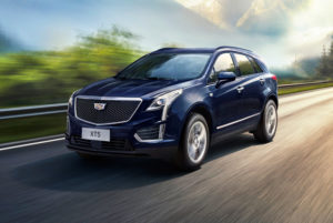 Обновленный кроссовер Cadillac XT5 появился в России