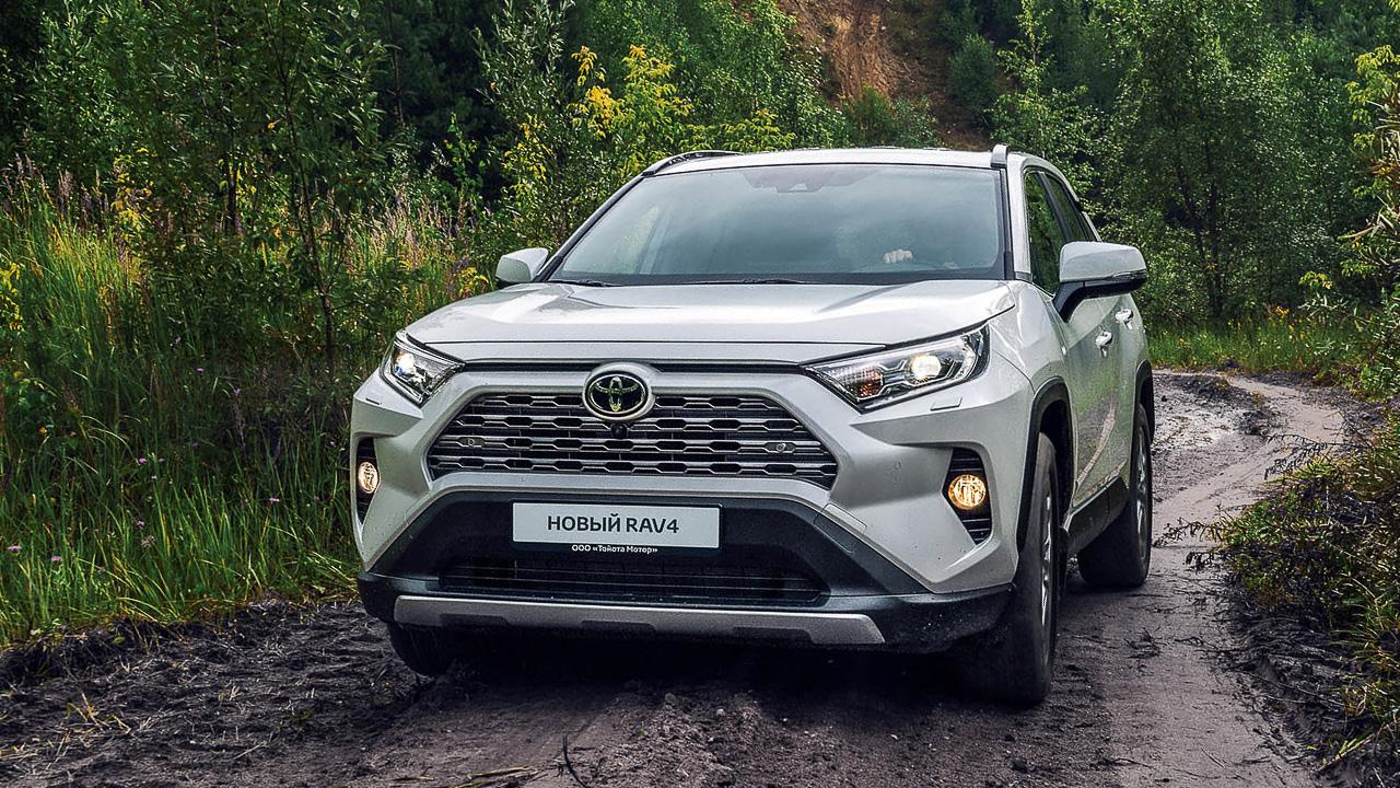 Новый <b>Toyota RAV4</b> начнут выпускать в РФ