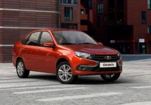 Продажи автомобилей Lada в ноябре снизились на 7,3%