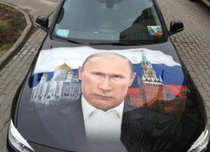 В России продают BMW с портретом Путина на капоте за 1,2 млн рублей