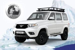 Названа стоимость спецверсии «УАЗ Патриот» Antarctic Edition