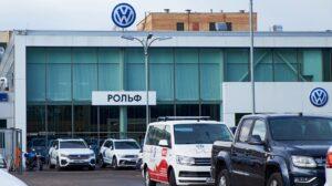 Автосалон Рольф Volkswagen. Фото Moscow-Live.ru