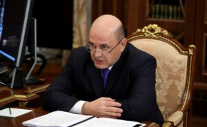 Михаил Мишустин. Фото kremlin.ru