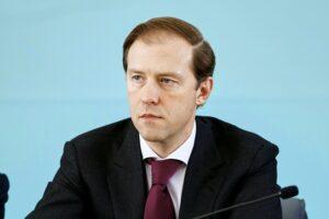 Денис Мантуров. Фото Минпромторг РФ