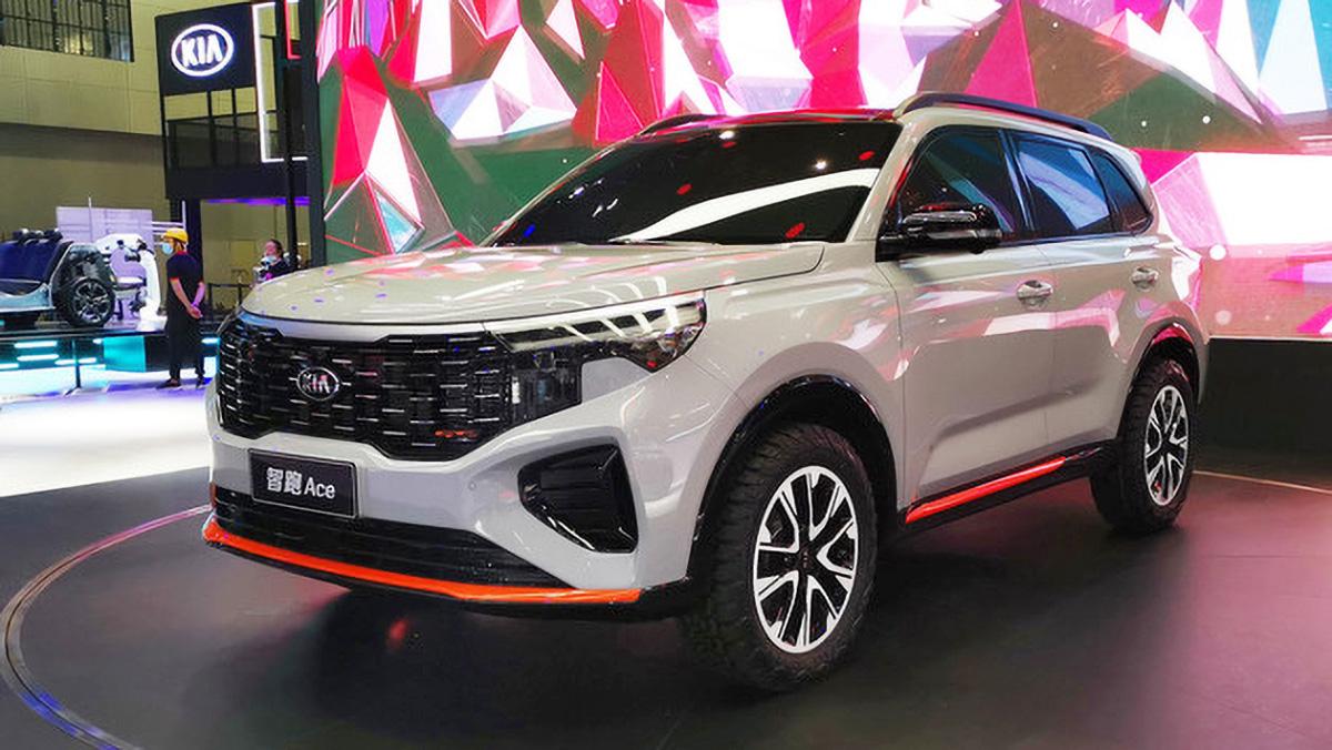 Kia представила в Китае новый кроссовер Kia Sportage в стиле Sorento